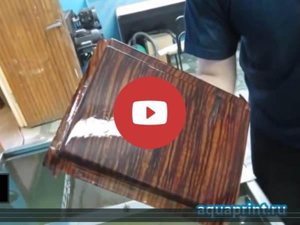 Видео: АкваПечать мебельного фасада из МДФ