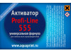 Активатор Profi-Line 555  - 5 литров