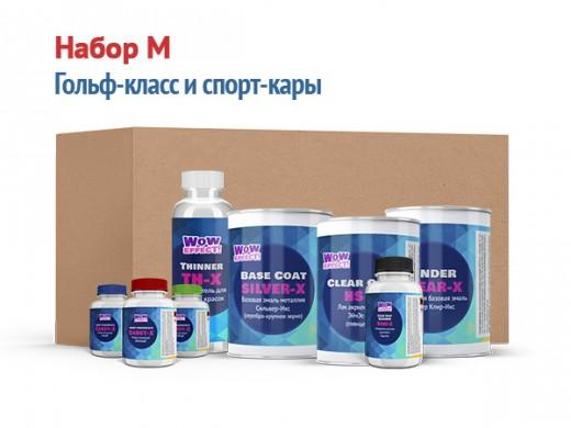 M - набор кэнди материалов