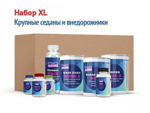 XL - набор кэнди материалов