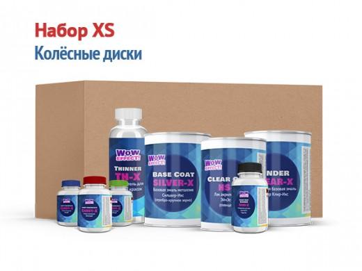 XS - набор кэнди материалов