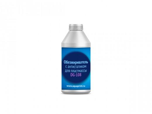 Обезжириватель с антистатиком DG-108 - 0,5 литра